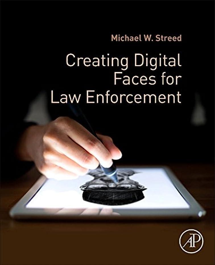 マークされた家庭歯車Creating Digital Faces for Law Enforcement