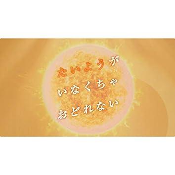 Taiyo ga Inakucha Odorenai