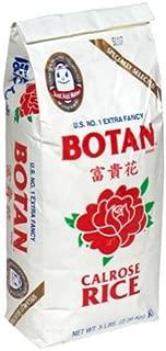 Botan Calrose Rice, 5-Pounds (Pack of 2)