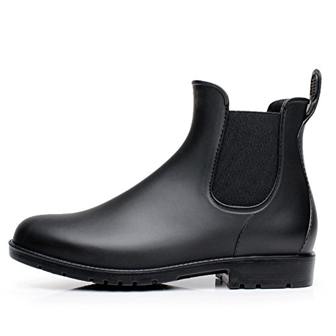 適合しました有彩色のアクセスできない[QIHANG] レインシューズ レディース ラバー ショートブーツ 無地 防水 滑り止め 梅雨対策 夏用 歩きやすい おしゃれ かっこいい ヒール ショート 軽量 着脱楽々 カジュアル ノンスリップ 雨靴 通勤 通学 男女兼用 サイズ(ブラック 23.5CM)