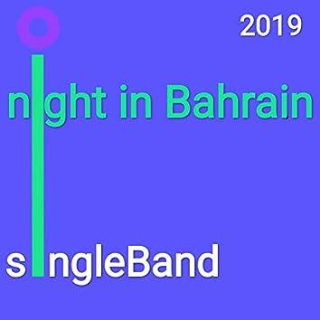 Night in Bahrain
