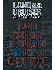 LAND CRUISER CUSTOM BOOK 2020 (文友舎ムック)