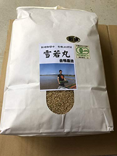 三ッ星お米マイスター ごはんソムリエが栽培する 無農薬 あいがも 有機栽培 JAS認証 新米 雪若丸 令和元年 庄内産 玄米10kg 庄内の恵み屋
