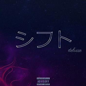 Change Deluxe
