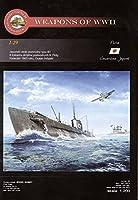 MHP 1:200 日本海軍 潜水艦 巡潜乙型 伊-29(Card Model)