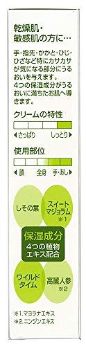 プローラ薬用FHクリーム60g(手荒れかかと荒れ保湿クリーム)【医薬部外品】