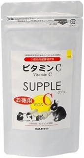 SANKO ビタミンCサプリ (お徳用)