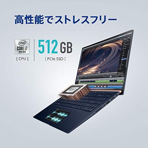 ASUSノートパソコンZenBook15UX534FAC(インテルCorei7/16GB,512GB/約1.7kg/15.6インチ/Webカメラ/Wifi6/WPSOffice/ロイヤルブルー)【日本正規代理店品】【あんしん保証】UX534FAC-A9074T