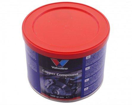 Kupferpaste 500g von Valvoline Trennpaste (-30°C +1200°C).