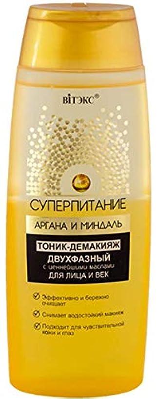 監督するピアニスト怠なBielita & Vitex | SUPER POWER LINE | Biphasic make up tonic with the most valuable oils for face and eyelids | ARGAN | ALMOND |150 ml