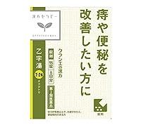 【第2類医薬品】「クラシエ」漢方乙字湯エキス錠 96錠 ×5