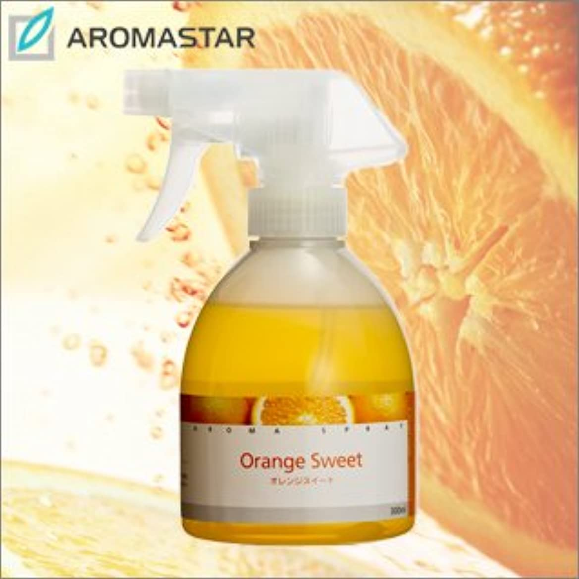 引く独占リスナー天然の香りのアロマスプレー【オレンジ】300ml