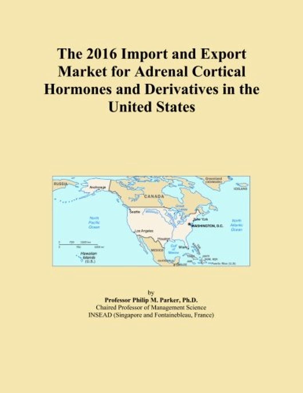 バックグラウンド息切れ選択するThe 2016 Import and Export Market for Adrenal Cortical Hormones and Derivatives in the United States