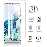 Samsung Galaxy S20 ガラスフィルム Samsung ギャラクシー S20 5G SC-51A SCG01 フィルム 専用 3D曲面 フルカバー フィルム 液晶保護フィルム 保護フィルム 全面保護 極高透過率 強化ガラス
