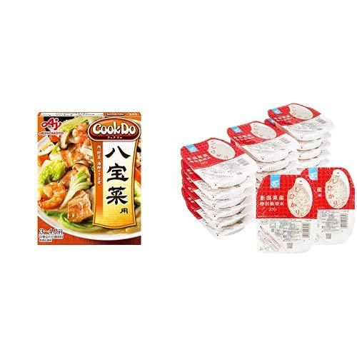 味の素 CookDo(クックドゥ) 八宝菜用 140g×10個入 + Happy Belly パックご飯 新潟県産こしひかり 200g×20個(白米) 特別栽培米