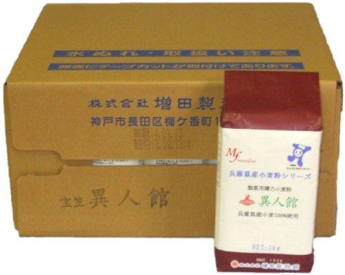 増田製粉所 宝笠異人館(製菓用薄力小麦粉) 1kg×15 (兵庫県産小麦粉)
