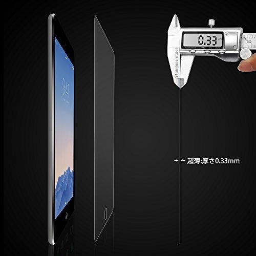 『Coolreall iPad Air/Air2/Pro9.7インチ用 液晶保護 強化ガラスフィルム 透明クリア【日本産素材 ゴリラガラス使用】 …』の6枚目の画像