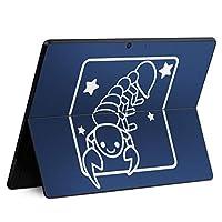 igsticker Surface Pro X 専用スキンシール サーフェス プロ エックス ノートブック ノートパソコン カバー ケース フィルム ステッカー アクセサリー 保護 003362 ラブリー アニマル 星座 イラスト キャラクター