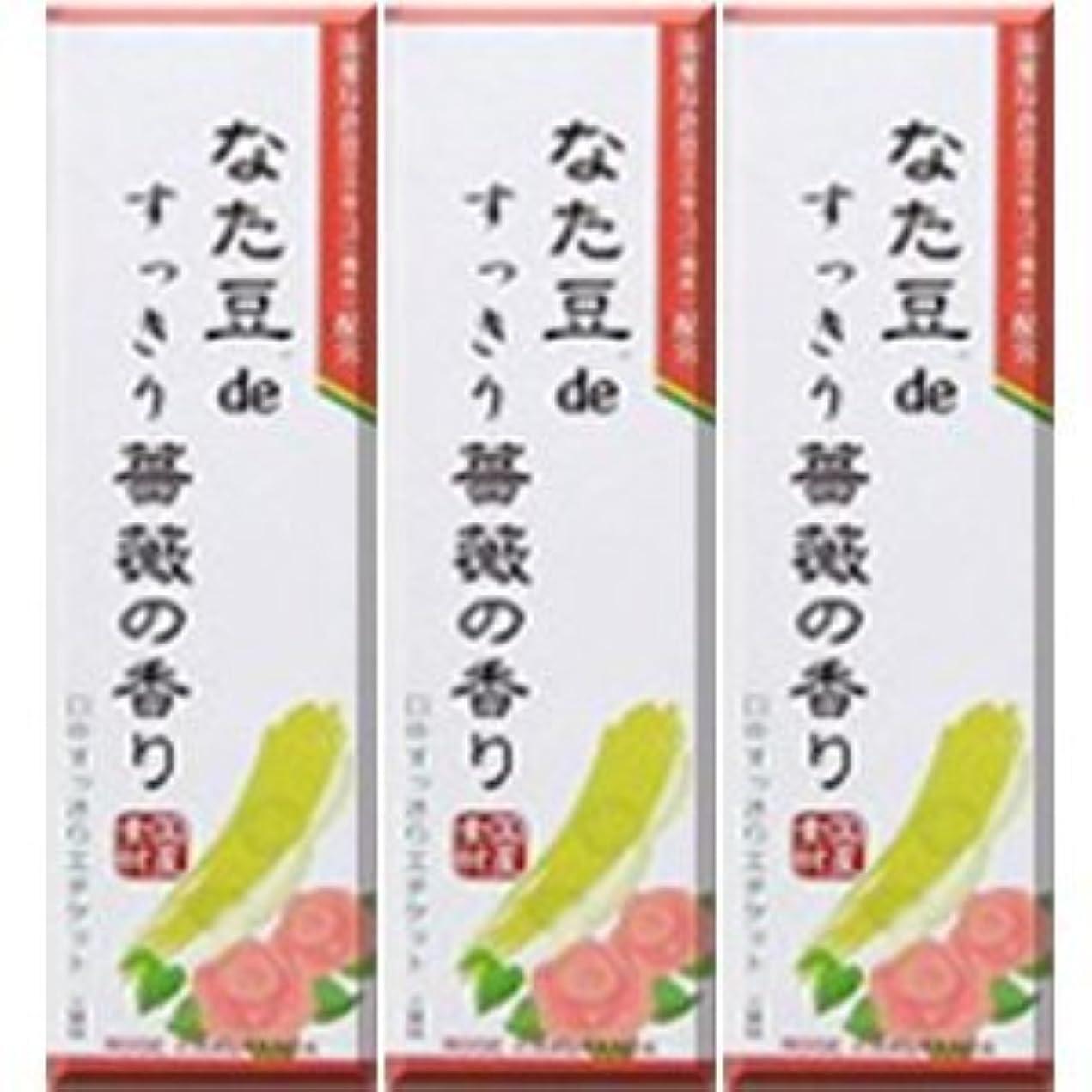 群集欠乏会員なた豆deすっきり薔薇の香り 120gx3個 (4543268071192)