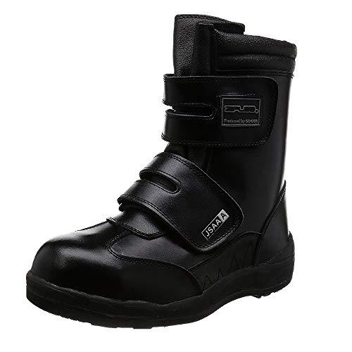 [コーコス信岡] 長編上靴 プロスニーカ JSAA認定 マジックタイプ 吸汗裏布 耐油底 ジプロア メンズ ブラック 24.5