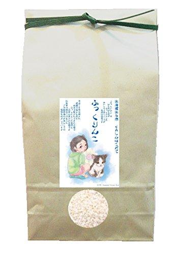 お米の専門店 スズノブ千葉店 北海道 JAピンネ ピンネふっくりんこ 白米 4.6kg (2.3kg×2袋 真空包装) 令和2年度産