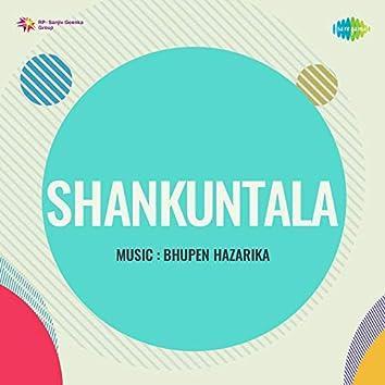 "Biraje Ki Saje (From ""Shankuntala"") - Single"