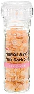 大同 ヒマラヤピンク岩塩 ミル付き 100g