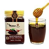 Mujeza Black Seed Honey- (Black cumin- nigella seeds)- Kosher - Not mixed with black seed oil or black seed powder- Gluten Free Non Gmo 100% Natural Honey-17.6oz / 500