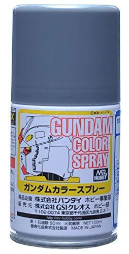 GSIクレオス ガンダムカラースプレー MSグレージオン系 ガンプラ専用色 スプレー塗料 SG09