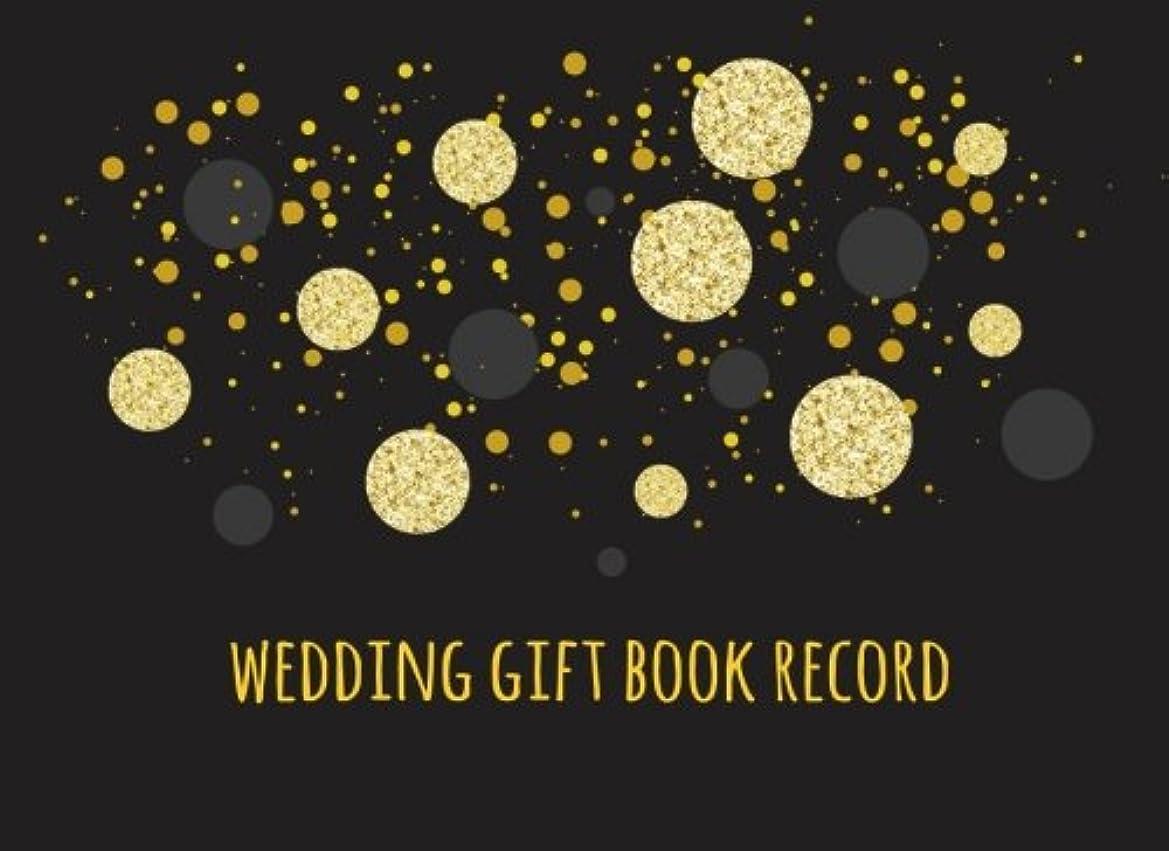 膨張する臨検オレンジWedding Gift Book Record: Guest Book For Weddings V10