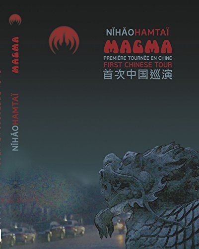 Magma: Nihaohamtai [DVD] [NTSC] [UK Import]