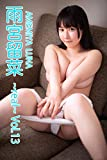雨宮留菜 Luna Amemiya ~real~Vol.13 290pics