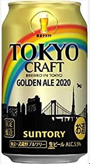 サントリー東京クラフト〈ゴールデンエール〉350ml×24缶