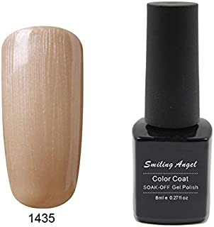 Generic 1435: Smiling Angel 2017 Hot Sale Nude Color Nail Gel Polish Soak Off Led Lamp Nail Polish Long Lasting Nail Art Gel Nail Lacquer