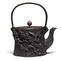 Magnifiquement conçu, adapté aux amateurs de thé, une théière artistique pour les pères, les mères, les amis, la famille, les mariages et les amateurs de thé. Taille: 24x15x10cm, Capacité: 1500ml. La théière utilisée pour faire du thé et de l'eau est...