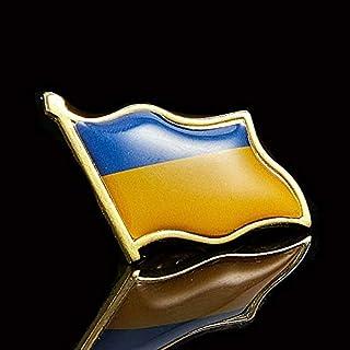 ZAVIER Bandera De Ucrania País Que Agita 3D De La Solapa del Casquillo del Sombrero PASACORBATAS República Insignia Broche...