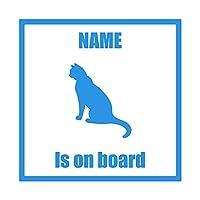 ForzaGroup 全犬種 全猫種対応 アメリカンショートヘアー2 (133-136) 猫 ネコ 車 ステッカー 名前入れ