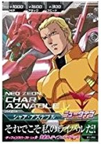 Gundam Tri Alter   BUILD MS bauen [MS] B1-052   Char   Aznable (CCA Version) R (Japan-Import)