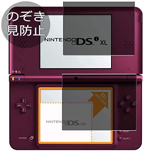 VacFun Anti Espia Protector de Pantalla para Nintendo DSI XL, Screen Protector Sin Burbujas Película Protectora (Not Cristal Templado) Filtro de Privacidad Nueva versión