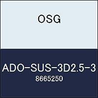 OSG 超硬ドリル ADO-SUS-3D2.5-3 商品番号 8665250