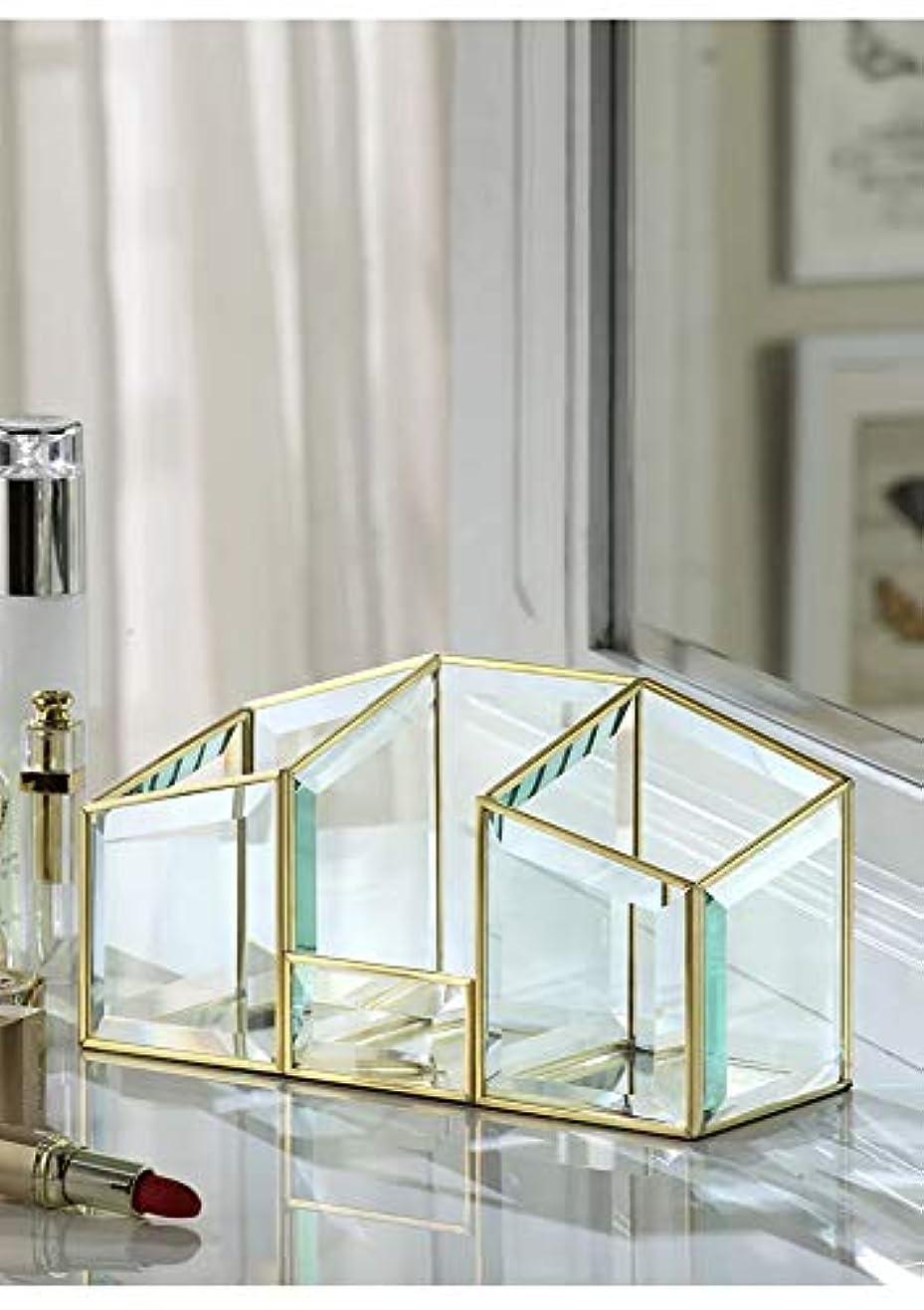 Kouso ガラスと真鍮でできたキャッシュトレー シャンパンゴールドガラス装飾表示&整理ガラストレイ ジュエリートレイ ゴールド メイクブラシ収納ボックス (長方形-1)