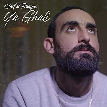 Ya Ghali