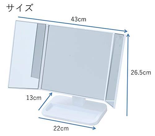 『山善 卓上 三面鏡 幅22-43×奥行13×高さ26.5cm コンパクト 収納スペース ホワイト PM3-4326(WH)』のトップ画像