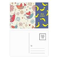 鳥の花の花の植物塗料 バナナのポストカードセットサンクスカード郵送側20個