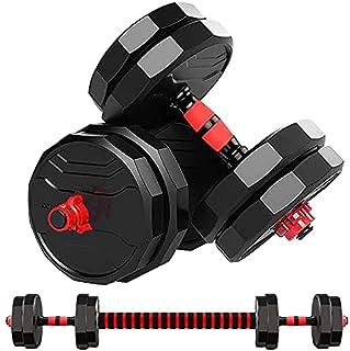 MOJEER ダンベル 可変式【最新進化版・3in1】10kg 20kg 30kg 40kg 2個セット12角形構造 バーベルにもなる ダンベル 無臭素材 静音JX