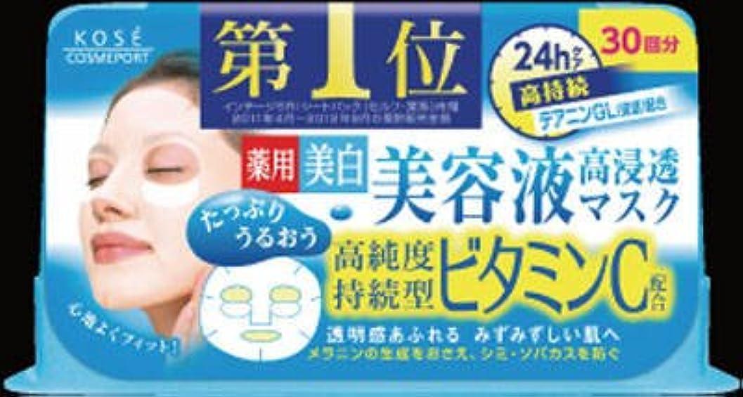 ベーコン月曜ポルノ欠品コーセー クリアターン エッセンスマスク ビタミンC 30回分×24点セット (4971710319361)