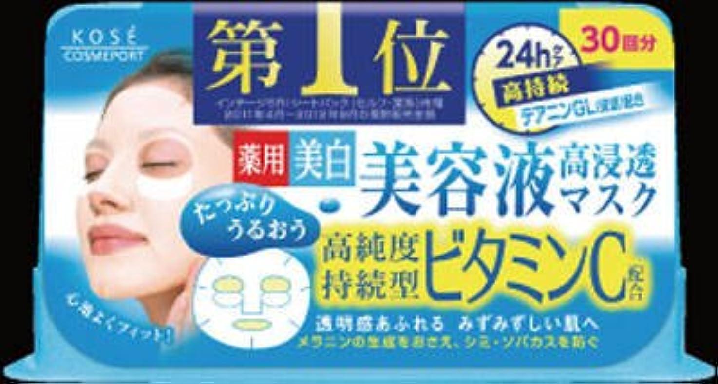 食料品店ダイヤル再生欠品コーセー クリアターン エッセンスマスク ビタミンC 30回分×24点セット (4971710319361)