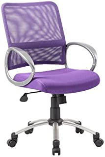 Boss Office Products Mesh Back Task Chair with Pewter Finish in Purple