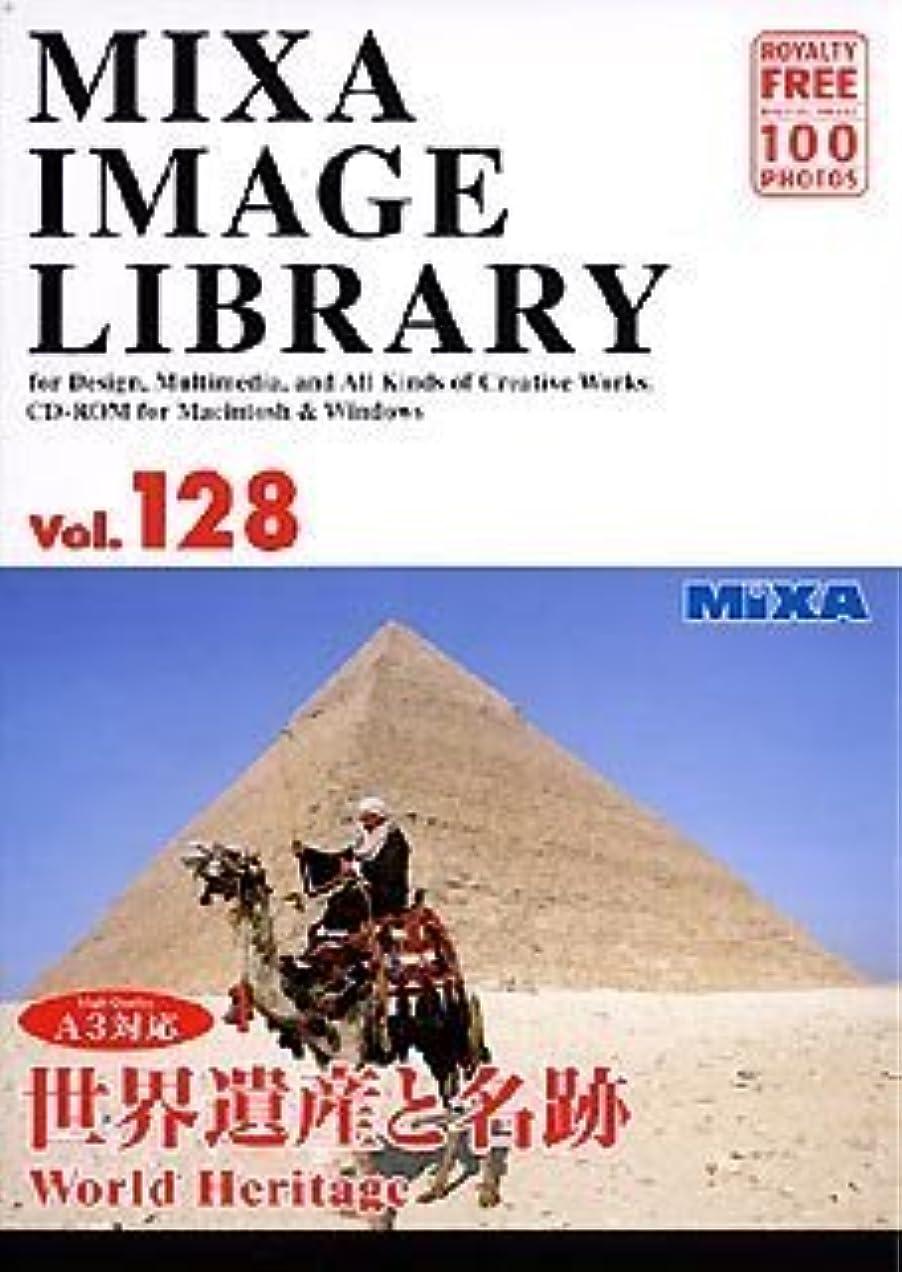 アルプス雲飛ぶMIXA IMAGE LIBRARY Vol.128 世界遺産と名跡