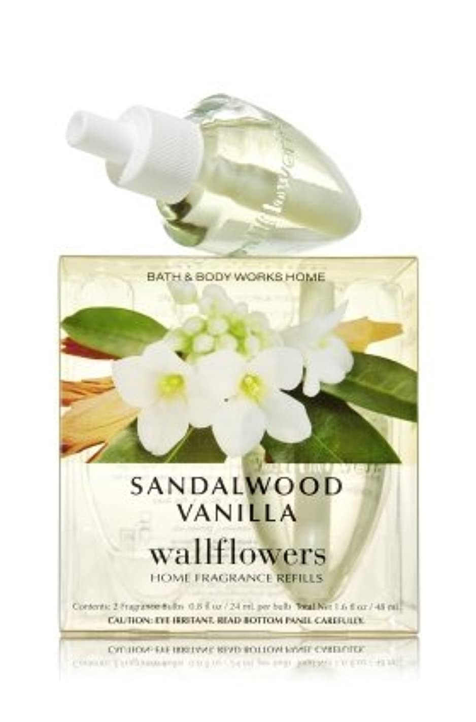 散らす機械部【Bath&Body Works/バス&ボディワークス】 ルームフレグランス 詰替えリフィル(2個入り) サンダルウッドバニラ Wallflowers Home Fragrance 2-Pack Refills Sandalwood Vanilla [並行輸入品]